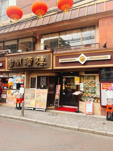 横浜中華街で一番美味しい「謝朋酒樓 (しゃほうしゅろう)」のおすすめメニュー