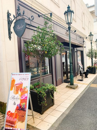 お洒落なカフェ!横浜元町のパウンドケーキ専門店  Pavlov(パブロフ)