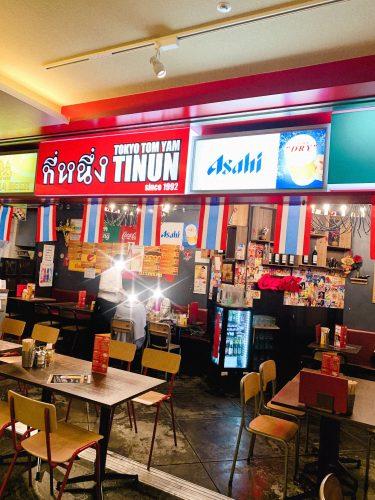 超穴場のタイ料理店「ティーヌン」で外国の屋台気分♬横浜ランドマークプラザ店
