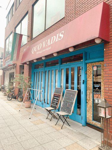 SHELLY(シェリー)さんおすすめの「QUO VADIS(クオ ヴァディス)」で横浜元町ランチ